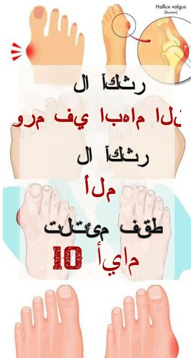 nomore - arabic